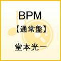BPM【通常盤】