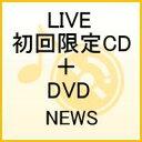 LIVE(初回限定CD+DVD)