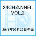 24CH��NNEL vol.2 [ ���{�� ]