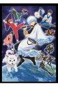 銀魂 01〈完全生産限定版〉
