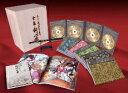るろうに剣心 DVD-BOX全集・剣心伝〈完全予約生産限定・21枚組〉