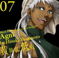 TVアニメ「黒執事2」キャラクターソング 07「黄執事、低唱」アグニ(安元洋貴)