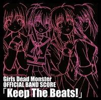 ��Angel_Beats���ס�Girls_Dead_Monster_OFFICIAL_BAND_SCORE��Keep_The_Beats����