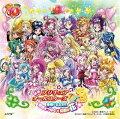 映画プリキュアオールスターズDX3 主題歌(DVD付き)
