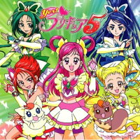 「Yes!プリキュア5」オープニング&エンディングテーマ〜スマイルgo go!/キラキラしちゃってMy True Love!