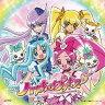 「ハートキャッチプリキュア!」後期新EDテーマ::Tomorrow Song 〜あしたのうた〜(CD+DVD)