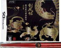 東京魔人學園剣風帖 限定版の画像