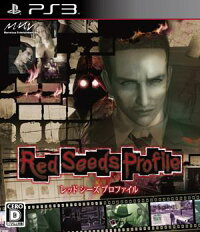 Red_Seeds_Profile_PS3