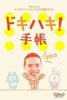 三代澤康司の画像 p1_6