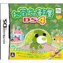 お茶犬の部屋DS4 〜お茶犬ランドでほっとしよ?〜