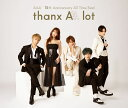 AAA 15th Anniversary AllTime Best -thanx AAA lot- (4CD+スマプラ) (缶ミラー付き)