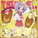 TVアニメ『らき☆すた』キャラクターソング Vol.003 柊つかさ