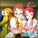「舞−乙HiME」ドラマCD〜ミス・マリアはみてた ガルデローベ〓裏日誌Vol.2