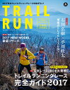 TRAIL RUN(2017 SPRING) MOUNTAI...