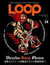 LOOP MAGAZINE(Vol.24) THE WORLD SUPER BICYCLES SNAP (サンエイムック)