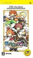 剣と魔法と学園モノ。  PSP(R) the Best