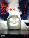 Mad Science [ セオドア・グレイ ]