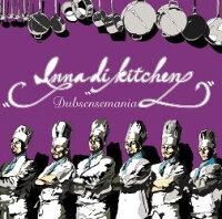 Inna_di_kitchen