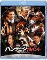 バンテージ・ポイント【Blu-rayDisc Video】【2枚3,980円 6/15(火)まで】