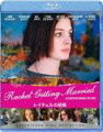 レイチェルの結婚【Blu-rayDisc Video】【2枚3,980円 6/15(火)まで】