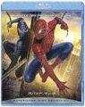 スパイダーマン3【Blu-ray】 【MARVELCorner】