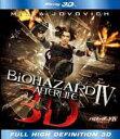 【送料無料】バイオハザード4 アフターライフ IN 3D【Blu-ray Disc Video】