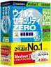 ウイルスセキュリティZERO 3台用 (Windows 7対応保証版)CD-ROM版