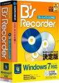 ソースネクスト B's Recorder Windows 7対応版