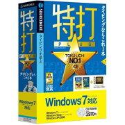 ����PLUS Windows 7���