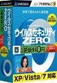 【ポイント10倍】ウイルスセキュリティZERO 3台用 (CD版) 新パッケージ