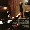 モーツァルト:フルート協奏曲第1番 第2番 フルートとオーケストラのためのアンダンテ オーボエ協奏曲 ヘルベルト ブロムシュテット