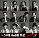 Laughin' Road (�������� CD�{DVD) [ HOME MADE �Ƒ� ]