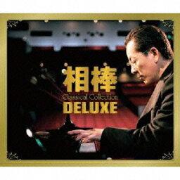 相棒 Classical Collection 杉下右京 愛好クラシック作品集 DELUXE [ (クラシック) ]