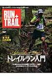 RUN+TRAIL(vol.1)[RUN+TRAIL(vol.1)]