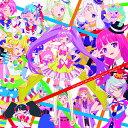 プリパラ ミュージックコレクション season.3 [ (...