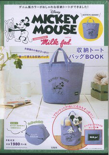 MICKEY MOUSE収納トートバッグBOOK PRODUCE BY MILKFED. ([バラエティ])