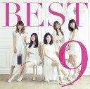 BEST9 (���Y�����B CD�{DVD) [ 9nine ]