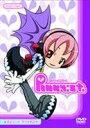 Pinky:st. エピソード:ケイイチロウ ハッピーver.