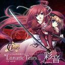 PCゲーム「11eyes-罪と罰と贖いの少女-」オープニングテーマ::Lunatic Tears