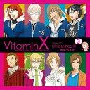 ビタミンX ドラマCD「Ultra ビタミン3-最後?の笑戦ー」 [ (ドラマCD) ]