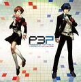 PERSONA 3 PORTABLE Voice Mix Arrange(仮)