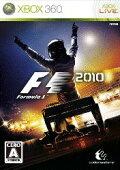 F1 2010 Xbox360版