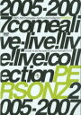 2005-2007 comealive-live!live!live! Collection [ PERSONZ ]