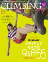 CLIMBING joy(no.16) これからのクライマーのためのクライミングマガジン 特集:クラ