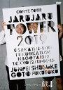 JARU JARU TOWER 2019 ジャルジャルのちじゃら [ ジャ