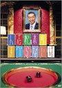 DVD>お笑い・バラエティー>その他商品ページ。レビューが多い順(価格帯指定なし)第5位