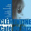 Cafe de Jazz [ クレモンティーヌ ]