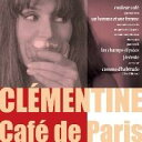 Cafe de Paris [ クレモンティーヌ ]