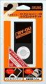 4th iPod nano用シリコンジャケット ブラック RTーN4C2/B