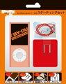 4th iPod nano用スターティングセット レッド RTーN4C1/R